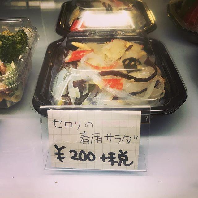 本日のお惣菜の数々 #お惣菜